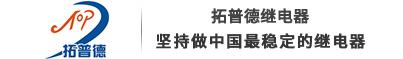 深圳市12博手机网科技有限公司
