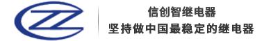 深圳市信12博下载科技有限公司
